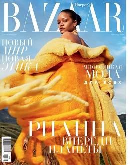Harper's Bazaar №9 сентябрь 2020...