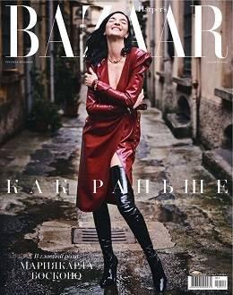 Harper's Bazaar №12 декабрь 2020...