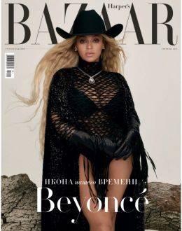 Harper's Bazaar №9 сентябрь 2021...