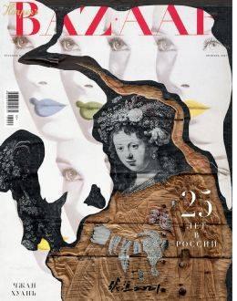 Harper's Bazaar №10 октябрь 2021...