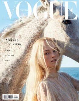 Vogue №4 апрель 2021...