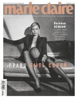 Marie Claire №1 январь 2021...