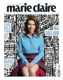 Marie Claire №4 апрель 2021...