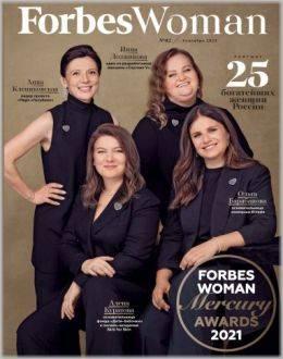 Forbes Woman №2 сентябрь...