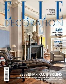 Elle Decoration №12-1 декабрь-январь...