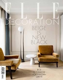 Elle Decoration №11-12 ноябрь-декабрь...