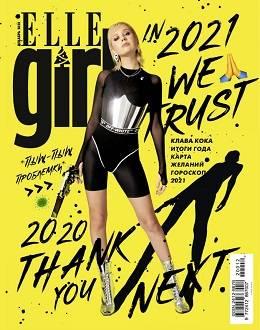 Elle Girl №55 2021...
