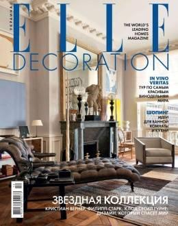 Elle Decoration №12-1 декабрь-январь...