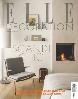 Elle Decoration №2-3 февраль-март...