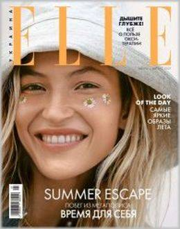 Elle Украина №7-8 июль-август...