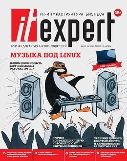 IT Expert №8 август-сентябрь 2020...