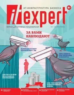 IT Expert №6 май-июнь 2021...