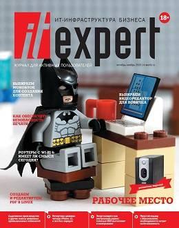 IT Expert №10-11 октябрь-ноябрь 2020...