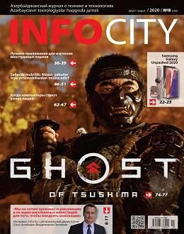 Infocity №8 август 2020...
