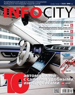 Infocity №9 сентябрь 2020...