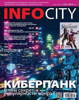 Infocity №10 октябрь 2020...