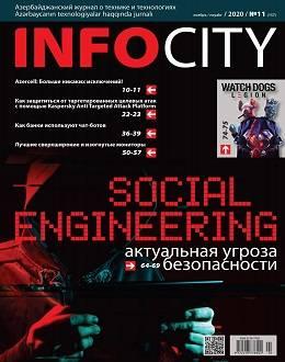 Infocity №11 ноябрь 2020...