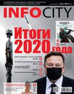 Infocity №12 декабрь 2020...