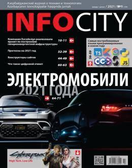 Infocity №1 январь 2021...
