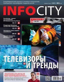 Infocity №2 февраль 2021...