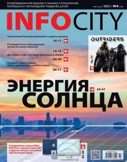 Infocity №5 май 2021...