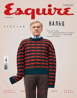 Esquire №10 октябрь 2020...