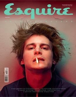 Esquire №5 май 2021...