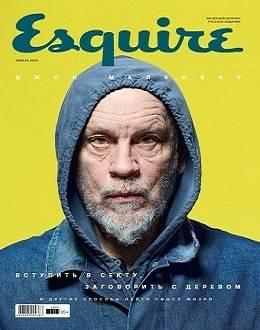 Esquire №1 январь 2020...