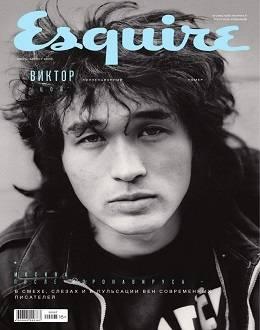 Esquire №7-8 июль-август 2020...