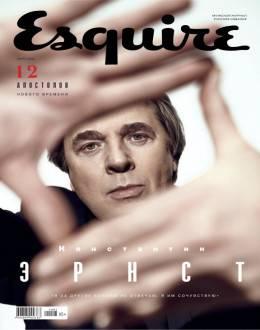 Esquire №3 март 2021...