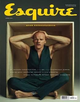 Esquire №11 ноябрь 2020...