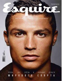 Esquire №6-7 июнь-июль 2021...