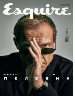 Esquire №10 октябрь 2021...
