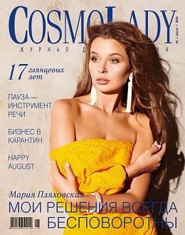 CosmoLady №8 август 2020...