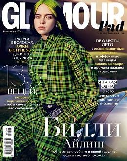 Glamour №7-8 июль-август 2020...