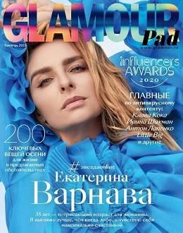Glamour №9 сентябрь 2020...