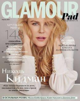 Glamour №4 апрель 2021...