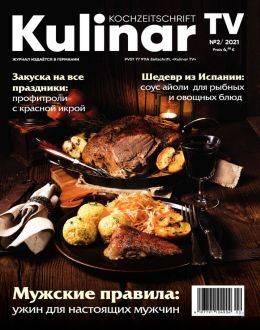 Kulinar TV №2 февраль 2021...
