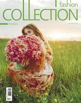 Fashion Collection №7-8 июль-август Беларусь 2020...
