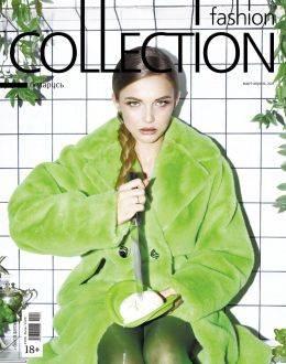 Fashion Collection №3-4 март-апрель Беларусь 2021...
